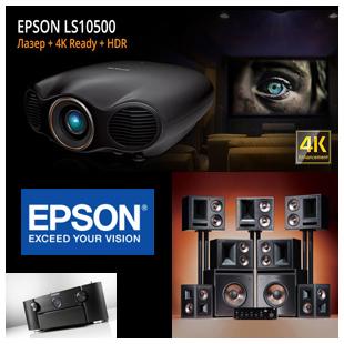 Epson Rum3